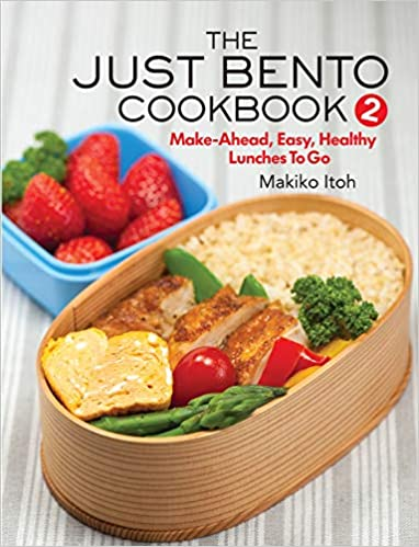 The Just Bento Cookbook Everyday Lunches To Go by Makiko Itoh - best bento box cook book